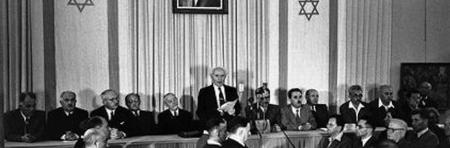 11843-Declaration_of_State_of_Israel_19481