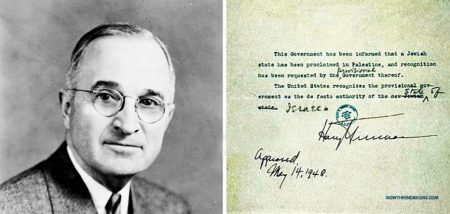 may-14-1948-harry-truman-recognizes-state-israel-933x445