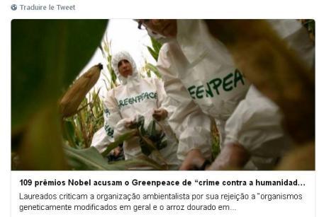 green guerra