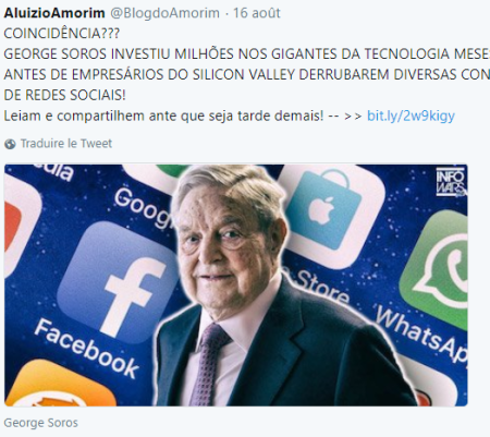 sorosoos.png